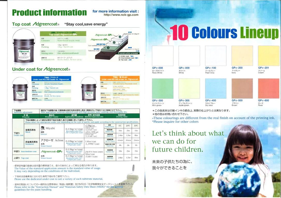 Catalogue_Page_4 (Medium)